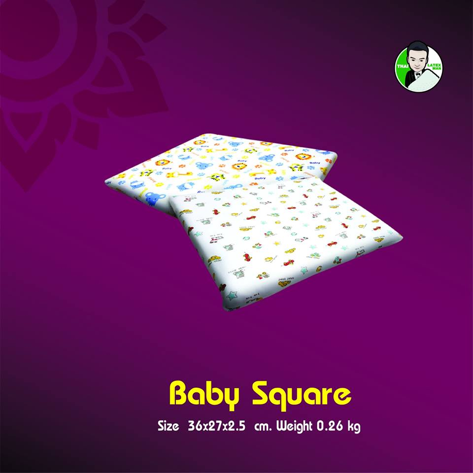 Baby Square