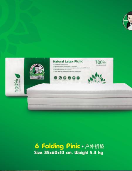 วิธีการดูแลที่นอนยางพาราแบบถูกต้องแบบฉบับthailatexman